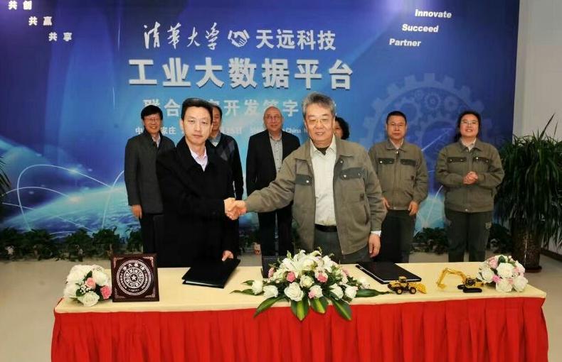 合同签署仪式